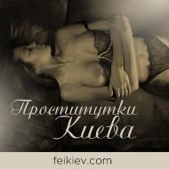 Feikiev.com